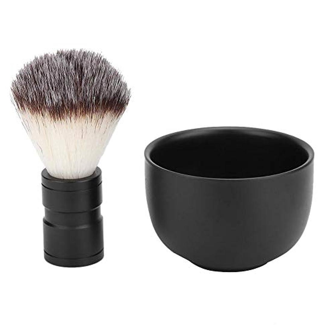 鉱石何もないアイロニーシェービングソープボウルブラシ、柔らかい毛ブラシひげクリーニングツールキット(#1)