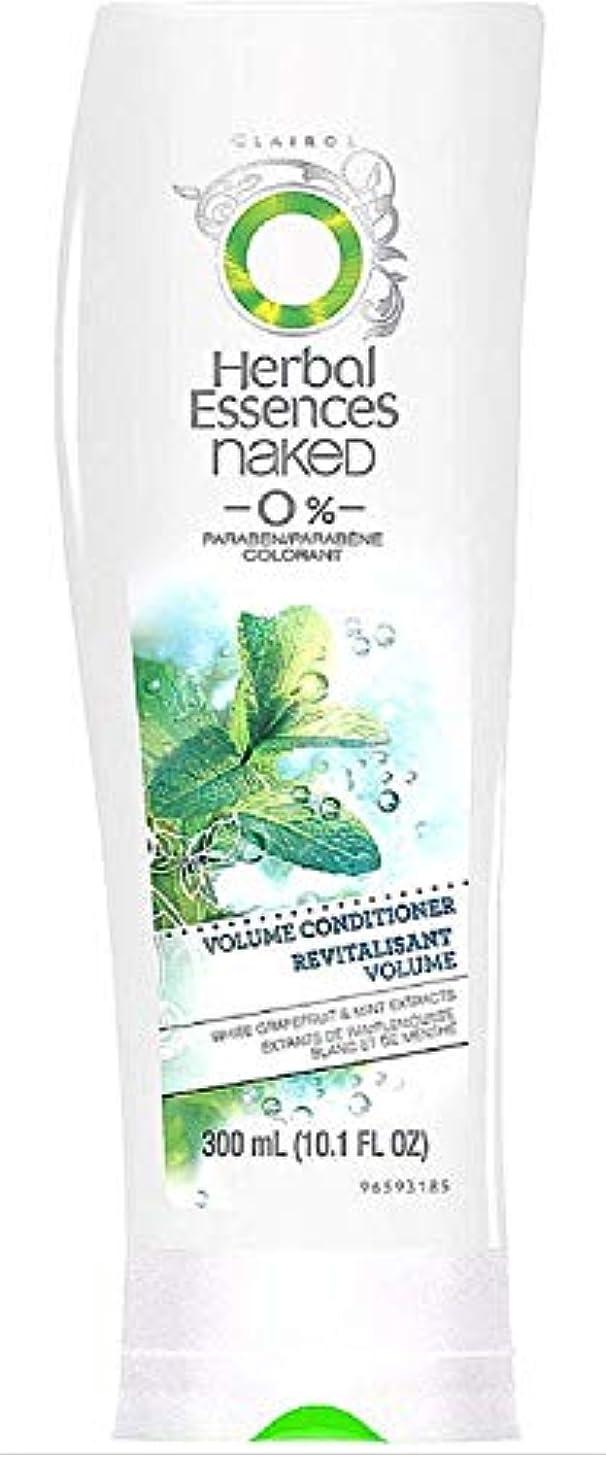 練習した戸棚どう?Herbal Essences 裸のボリュームコンディショナー10.10オズ(4パック) 4パック