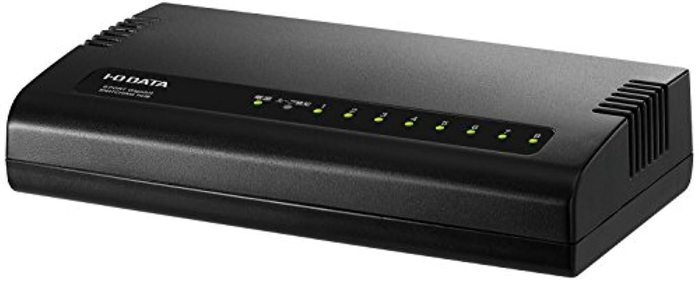 寂しい注ぎます驚いたことにI-O DATA スイッチングハブ 8ポート ブラック|1000BASE-T(GigabitEthernet)対応|省電力機能付|ETG-ESH08KC