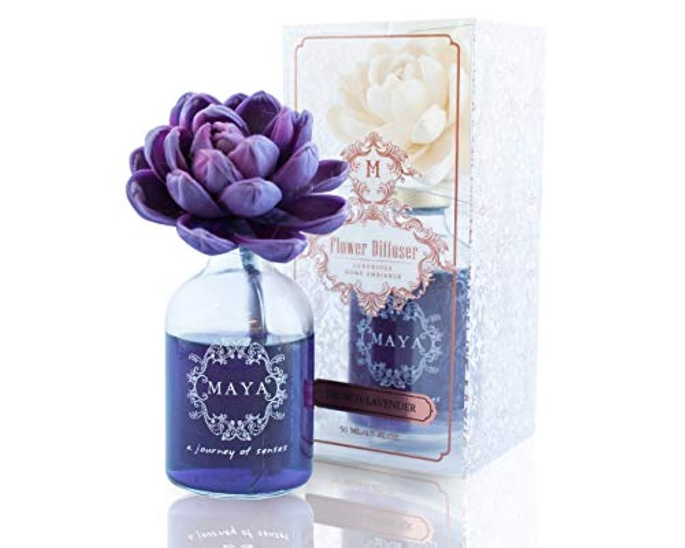 請求カップル乱用Mフラワーディフューザー フレンチラベンダー 50ml | Aroma Flower Diffuser - French Lavender [並行輸入品]