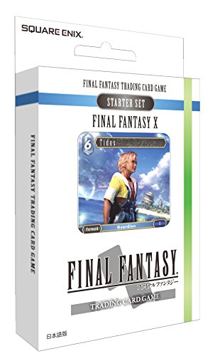 FF-TCG スターターセット ファイナルファンタジーX 日本語版