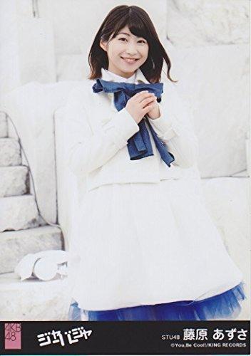 AKB48 公式 生写真 ジャーバージャ 劇場盤 【藤原あず...