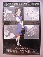 (ポスター) 新世紀エヴァンゲリオン Genesis0:9 特典 洞木ヒカリ B2サイズ