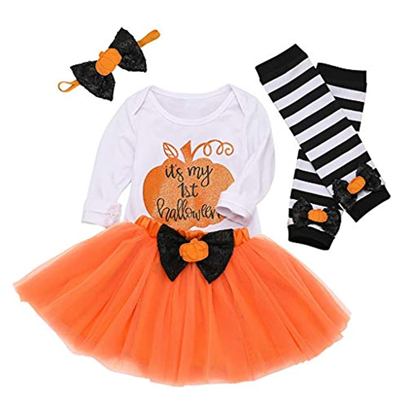 実際の本当のことを言うと望ましいMISFIY 4セット ハロウィン キッズ ベビー服 子供 女の子 ドレス スカート かわいい 通園 通学 仮装衣装 撮影 写真 道具 (70)