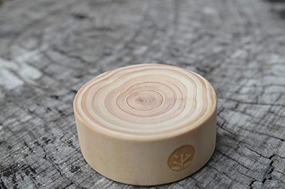階段。ひそかに一郎木創 木製 アロマディッシュ 心持木受香器 桧 TL-97-1