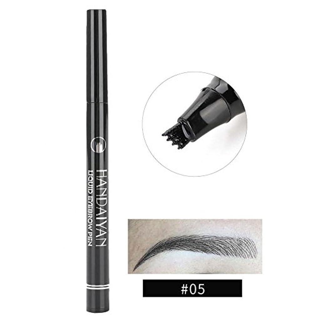 バッテリーアイザック言語防水眉ペン、液体 長持ち 液体眉毛タトゥーペン 眉毛エンハンサー メイクアップペン(5)