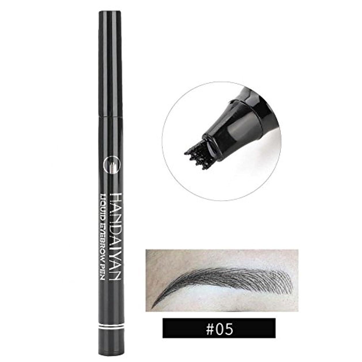 防水眉ペン、液体 長持ち 液体眉毛タトゥーペン 眉毛エンハンサー メイクアップペン(5)