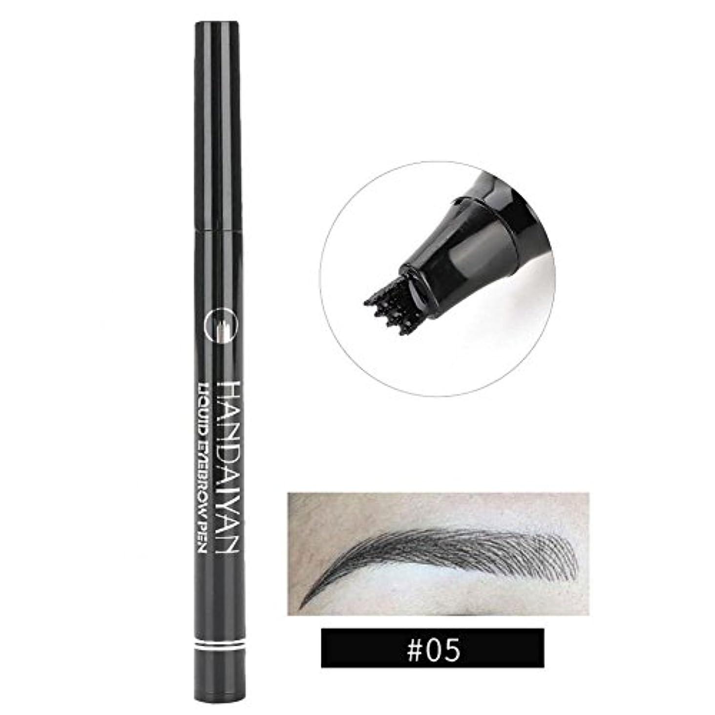 衝撃少数確立防水眉ペン、液体 長持ち 液体眉毛タトゥーペン 眉毛エンハンサー メイクアップペン(5)