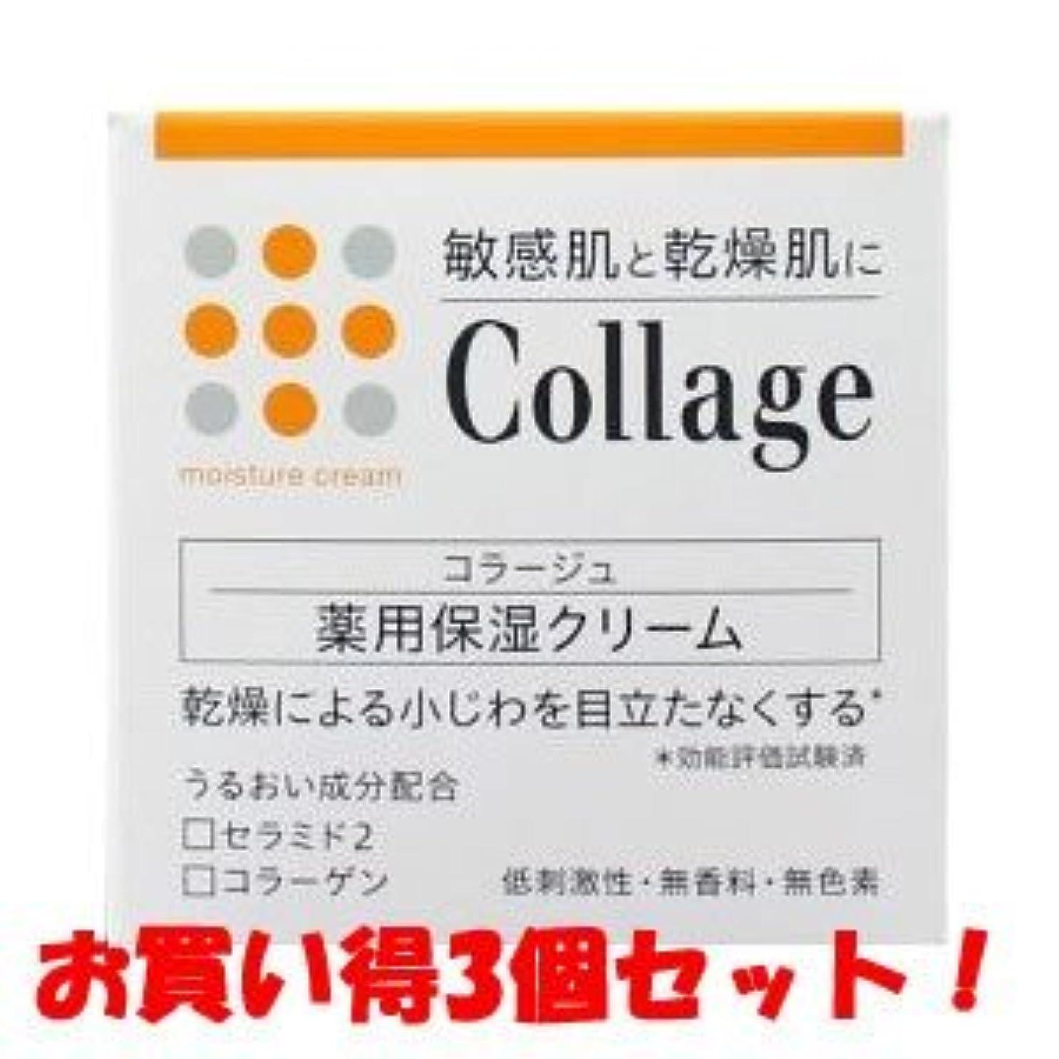 活発コロニアル低下(持田ヘルスケア)コラージュ 薬用保湿クリーム 30g(医薬部外品)(お買い得3個セット)
