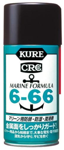 KURE(呉工業) 6-66 (315ml) マリーン用防錆...