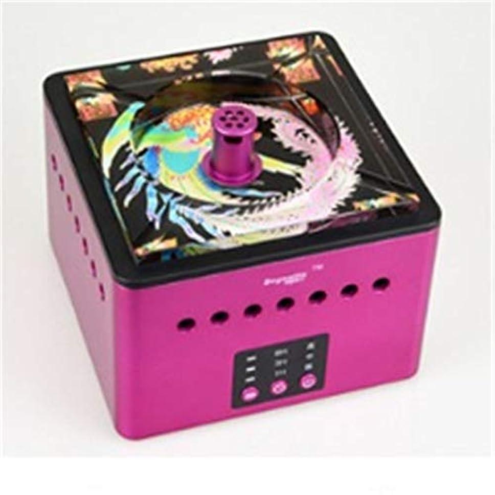 ライトニング外側作曲する電子製品 くうきせんじょうき CZフィルター精製灰皿マイナスイオン灰皿インテリジェント灰皿(シルバー) (色 : Colorful Phoenix Pink)