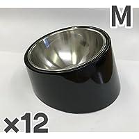 トムキャット [食器]スロープボウル M ブラック×12入