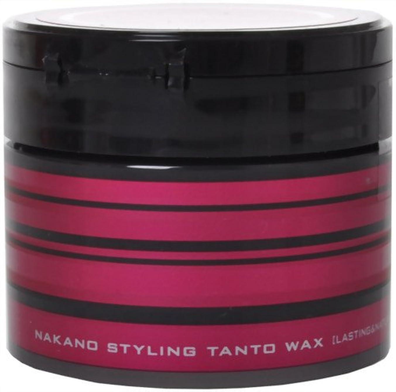 におい厳しいシミュレートするナカノ スタイリング タント ワックス7 「ラスティング&ナチュラル」 90g