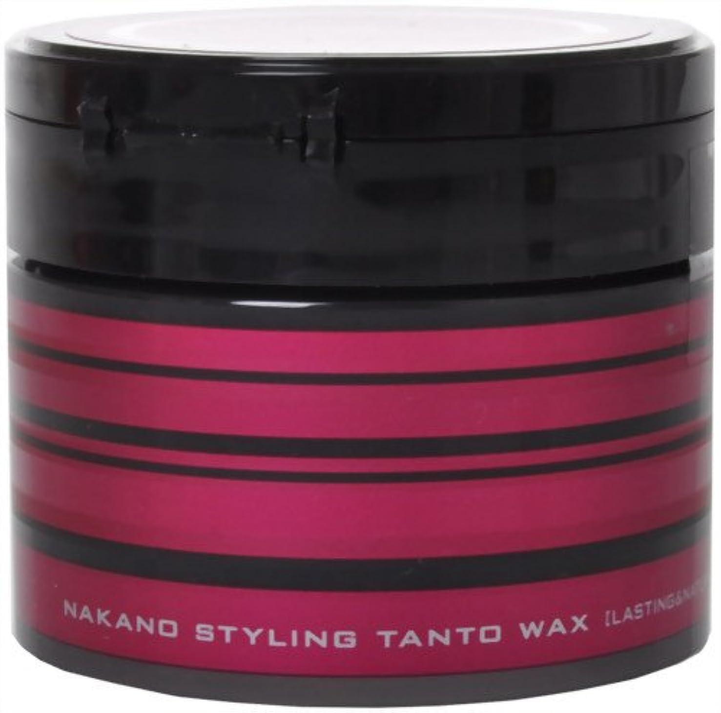 意欲生き返らせる意味のあるナカノ スタイリング タント ワックス7 「ラスティング&ナチュラル」 90g