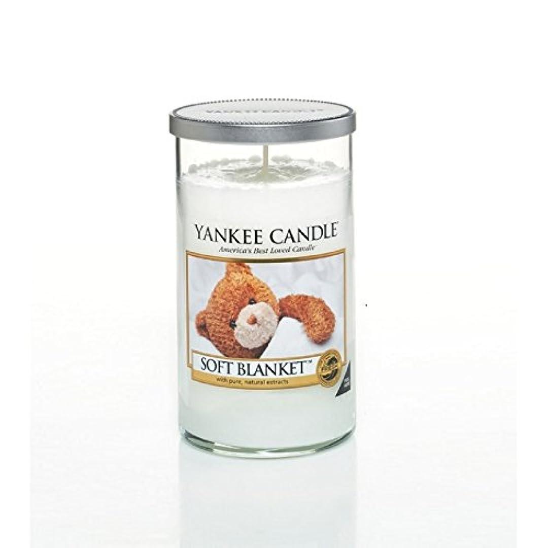 ジャングル小さい驚くべきYankee Candles Medium Pillar Candle - Soft Blanket (Pack of 6) - ヤンキーキャンドルメディアピラーキャンドル - ソフト毛布 (x6) [並行輸入品]