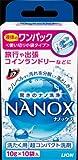 ライオン トップ ナノックス ワンパック 10g*10袋入 旅行や出張に、使いきりの小袋タイプ×64点セット (4903301182139)