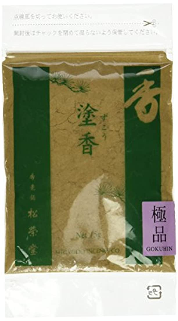 Shoyeido 's Extra Fine品質Incenseボディパウダー – Gokuhin
