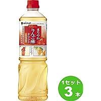 ミツカン ビネグイットまろやかりんご酢ドリンク(6倍濃縮タイプ) 1000ml ×3本(個)