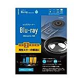 エレコム レンズクリーナー Blu-ray 湿式 CK-BR2N