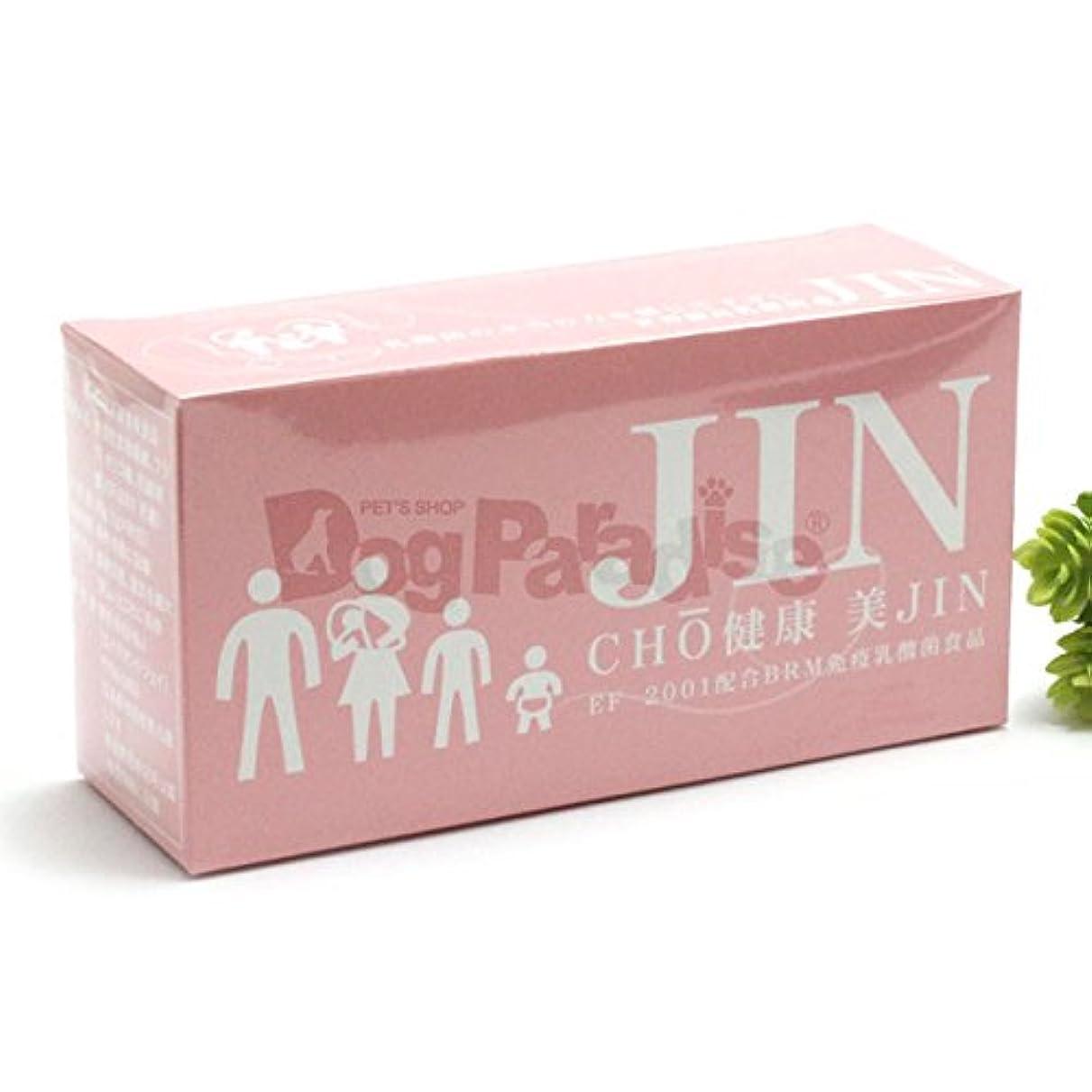 灌漑大量いつか乳酸球菌含有食品 CHO健康 美JIN(一箱90包入)