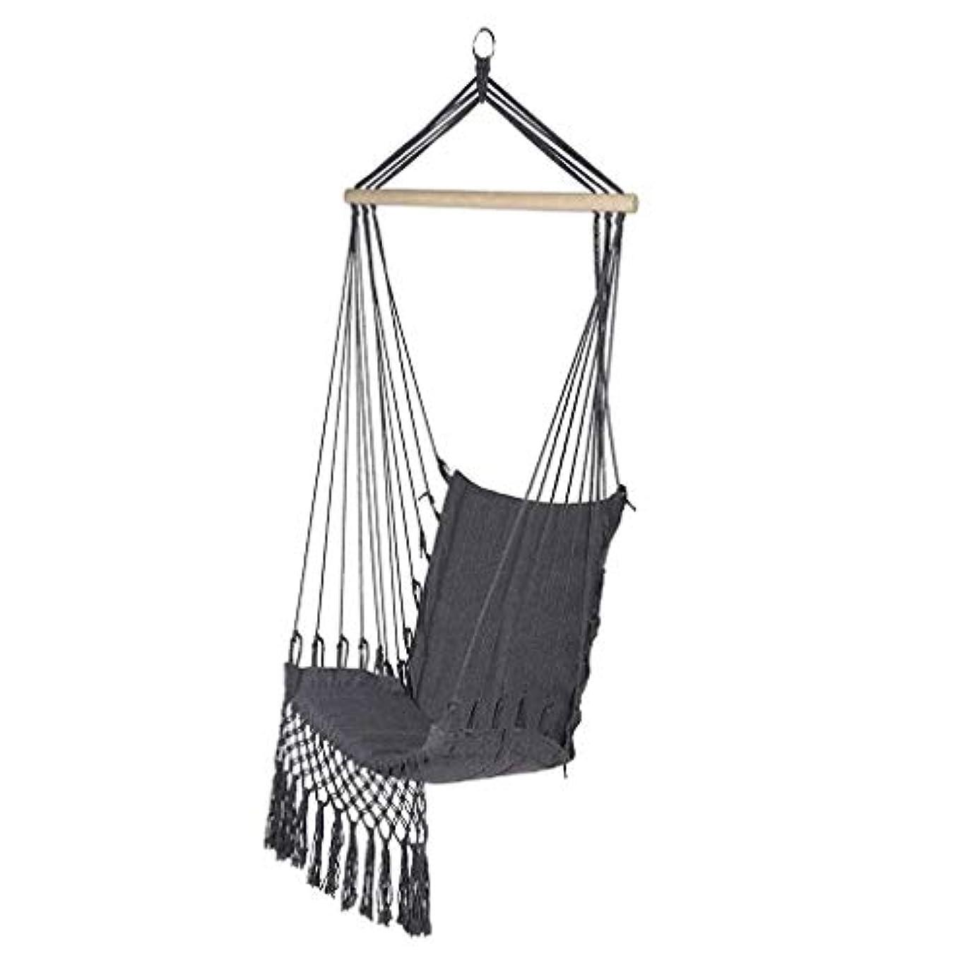 送金旅行差し迫ったMSchunou ハンモックチェア吊りロープスイング - クッションが含まれる - 優れた快適性と耐久性のための 綿織り (色 : グレイ ぐれい)