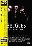 ビー・ジーズ ベスト・ヒッツ・ライヴ [DVD]