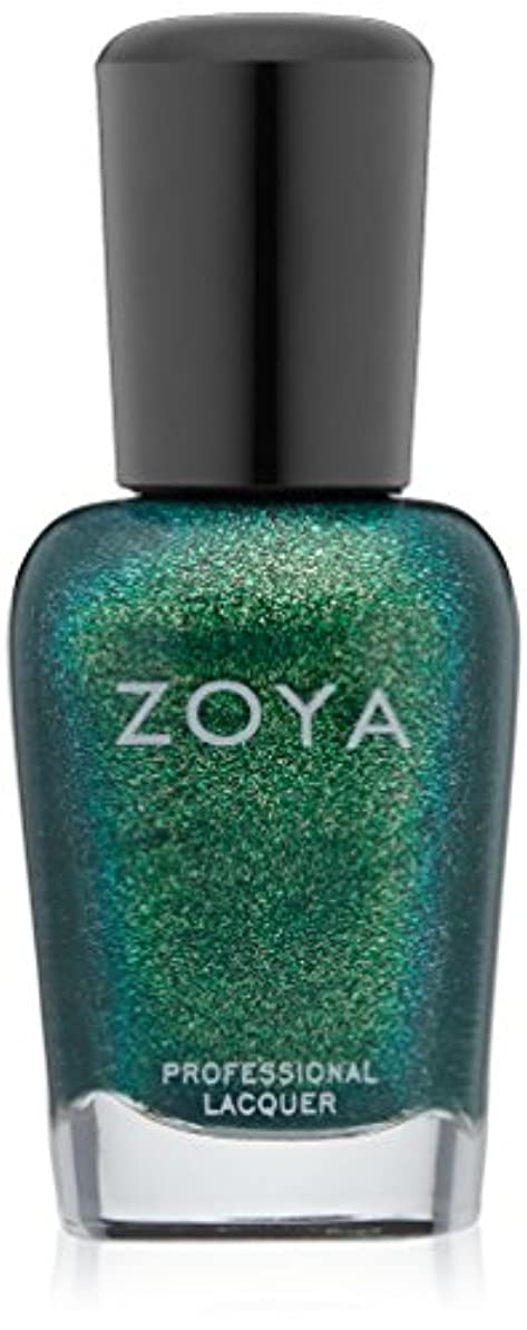 応用白いやがてZOYA ゾーヤ ネイルカラー ZP507 IVANKA イヴァンカ 15ml 夏にぴったりのマーメイドグリーン グリッター/メタリック 爪にやさしいネイルラッカーマニキュア