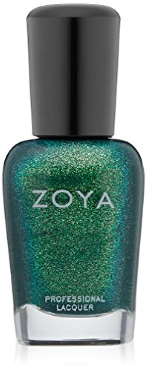 ロゴお世話になった限定ZOYA ゾーヤ ネイルカラー ZP507 IVANKA イヴァンカ 15ml 夏にぴったりのマーメイドグリーン グリッター/メタリック 爪にやさしいネイルラッカーマニキュア