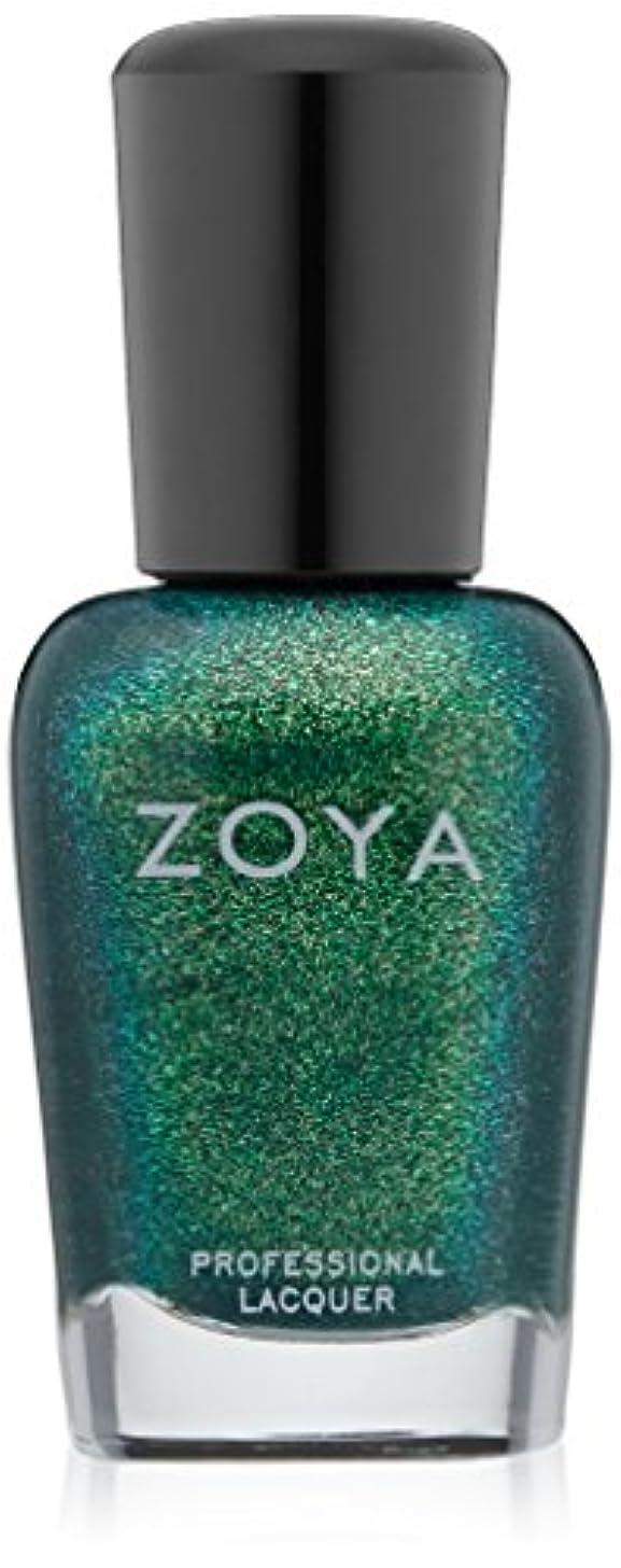 冬生き残ります二週間ZOYA ゾーヤ ネイルカラー ZP507 IVANKA イヴァンカ 15ml 夏にぴったりのマーメイドグリーン グリッター/メタリック 爪にやさしいネイルラッカーマニキュア