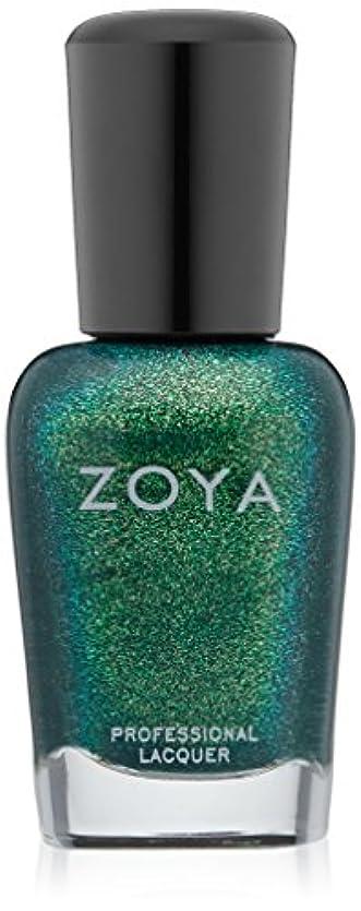 ピュー誰か毒液ZOYA ゾーヤ ネイルカラー ZP507 IVANKA イヴァンカ 15ml 夏にぴったりのマーメイドグリーン グリッター/メタリック 爪にやさしいネイルラッカーマニキュア