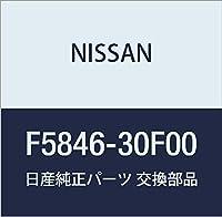 NISSAN (日産) 純正部品 クリップ インシユレーター セレナ 品番F5846-30F00