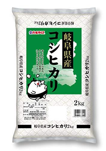 【精米】 岐阜県産 白米 コシヒカリ 2kg 令和元年産