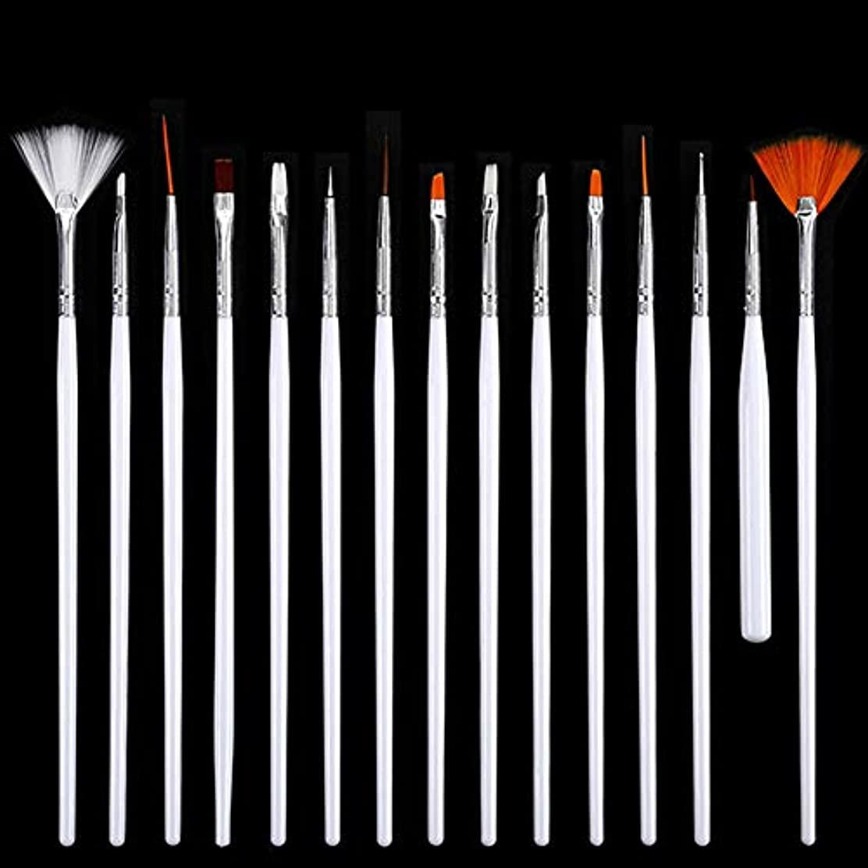 重要な役割を果たす、中心的な手段となるフォーマルシュリンクACHICOO ネイルアートブラシセット 15ピース/セット ネイルアート 絵画 描画 ネイル筆 極細 ラインストーン マニキュアツール 白
