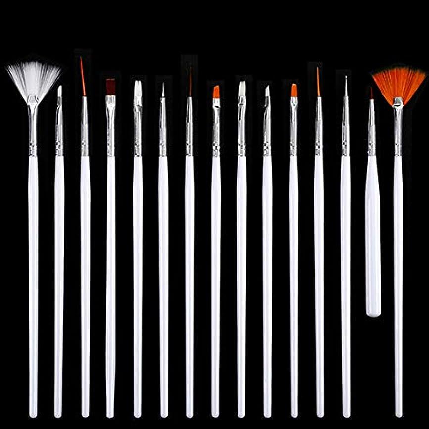 ACHICOO ネイルアートブラシセット 15ピース/セット ネイルアート 絵画 描画 ネイル筆 極細 ラインストーン マニキュアツール 白