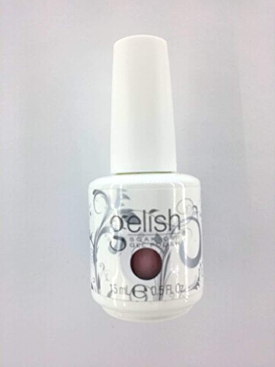 最初はキルス農業Harmony Gelish Gel Polish - Plumette with Excitement - 0.5oz / 15ml