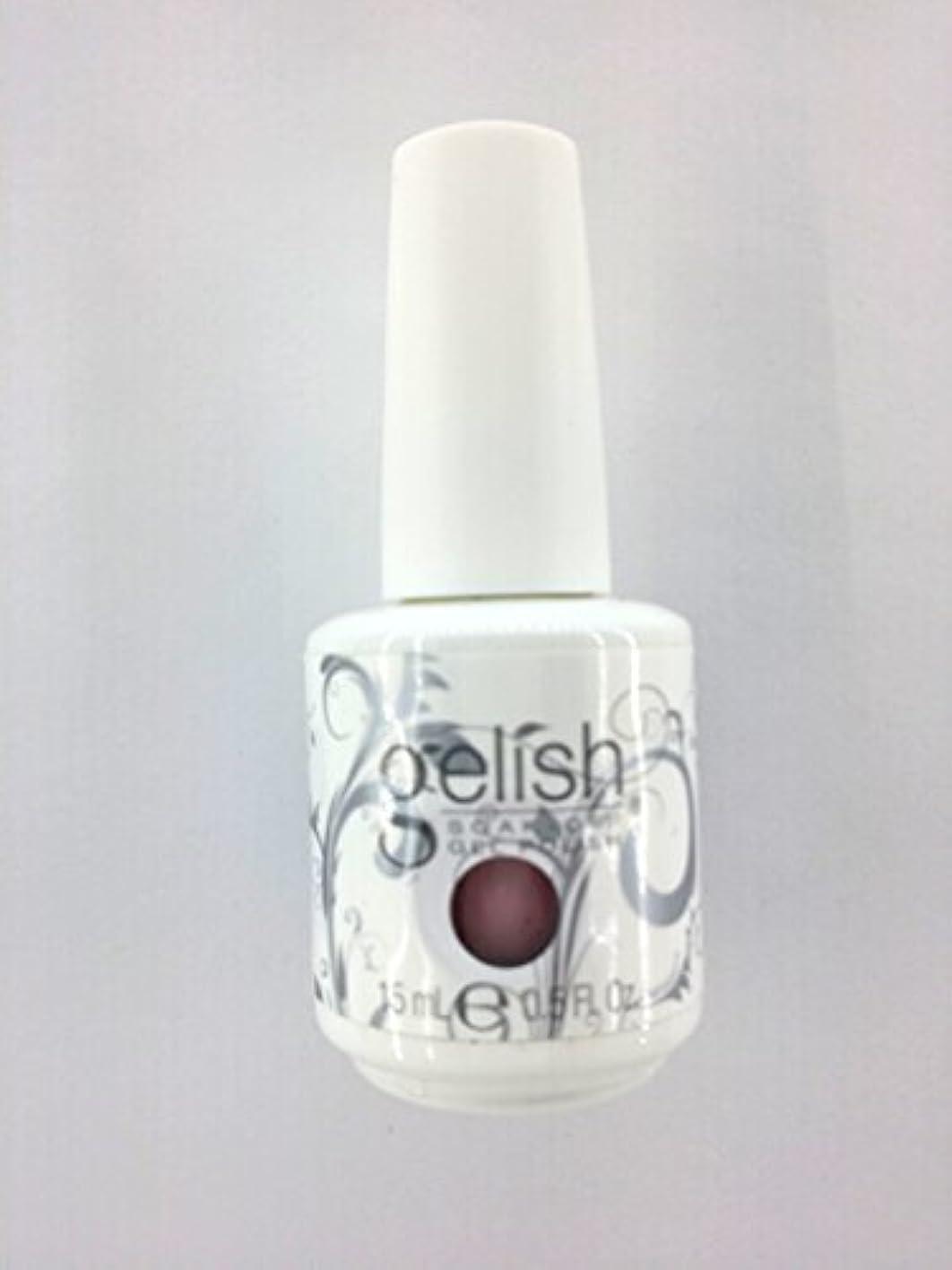 不一致アンプサドルHarmony Gelish Gel Polish - Plumette with Excitement - 0.5oz / 15ml
