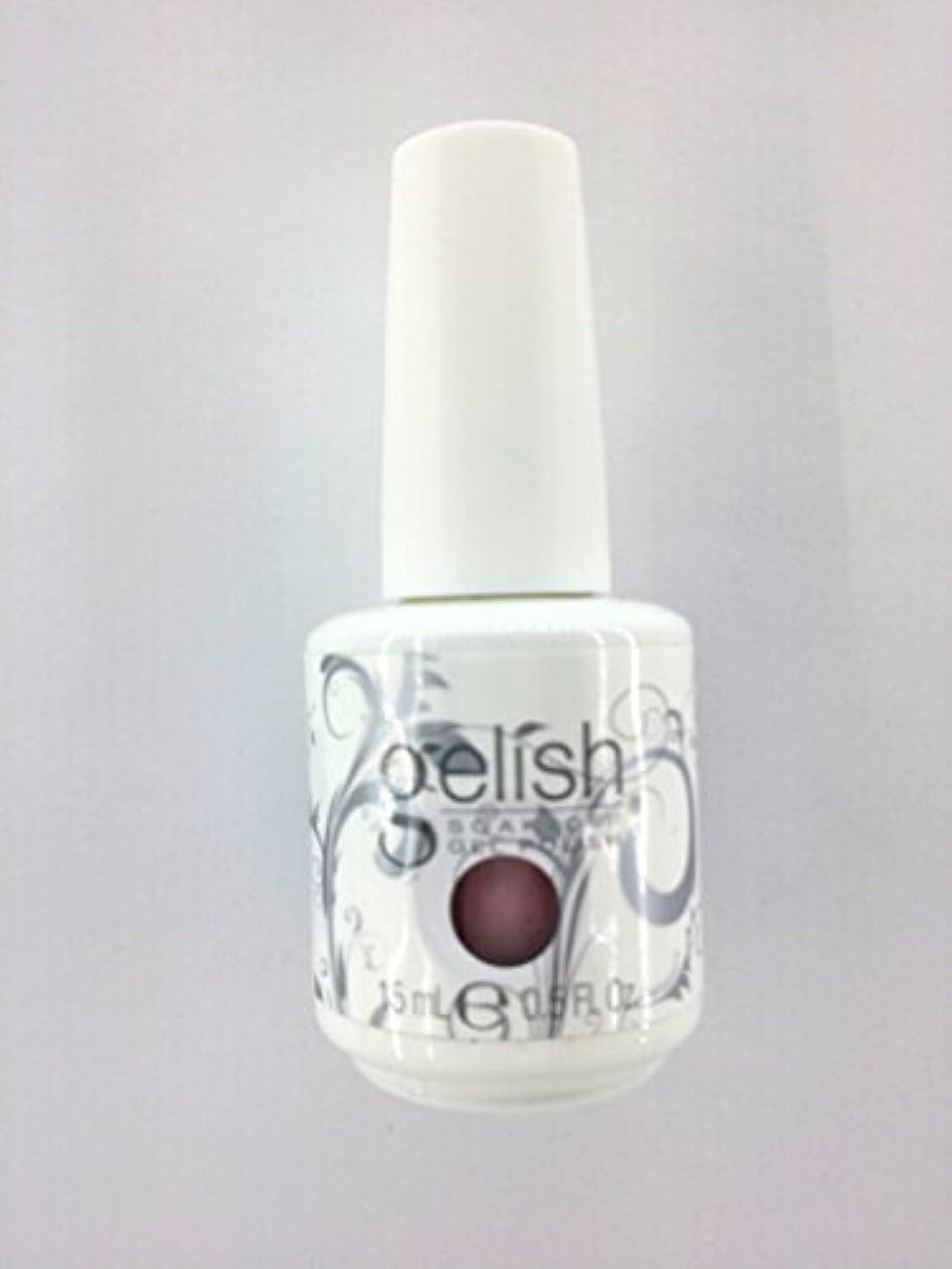 アルカトラズ島木材細心のHarmony Gelish Gel Polish - Plumette with Excitement - 0.5oz / 15ml