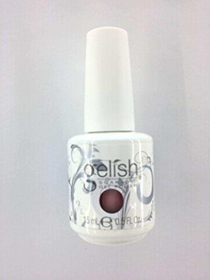 アフリカ人腰タンザニアHarmony Gelish Gel Polish - Plumette with Excitement - 0.5oz / 15ml