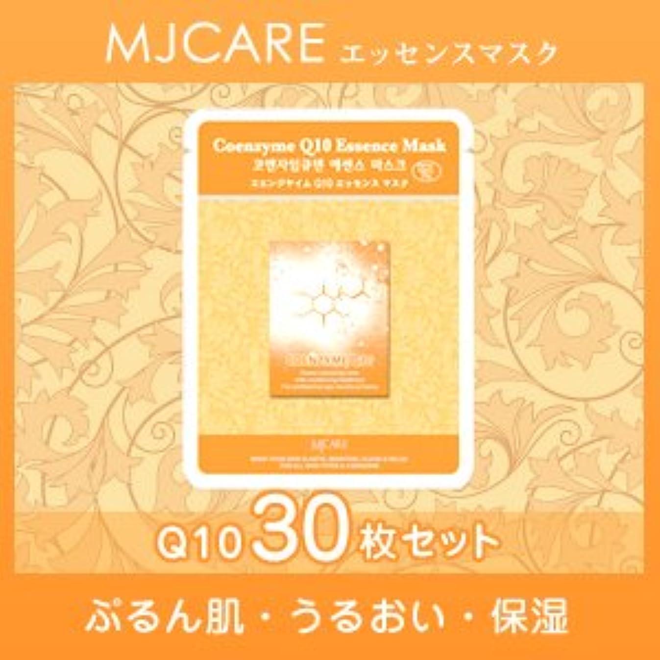リーチ作業求めるMJCARE (エムジェイケア) コエンザイムQ10 エッセンスマスク 30セット