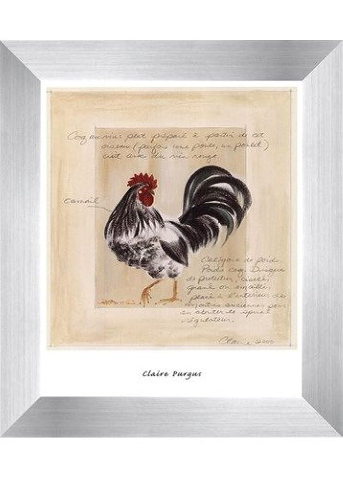 流行高さ砦MajorグレーI by Claire Pavlik Purgus – 5 x 7インチ – アートプリントポスター LE_91297-F9935-5x7