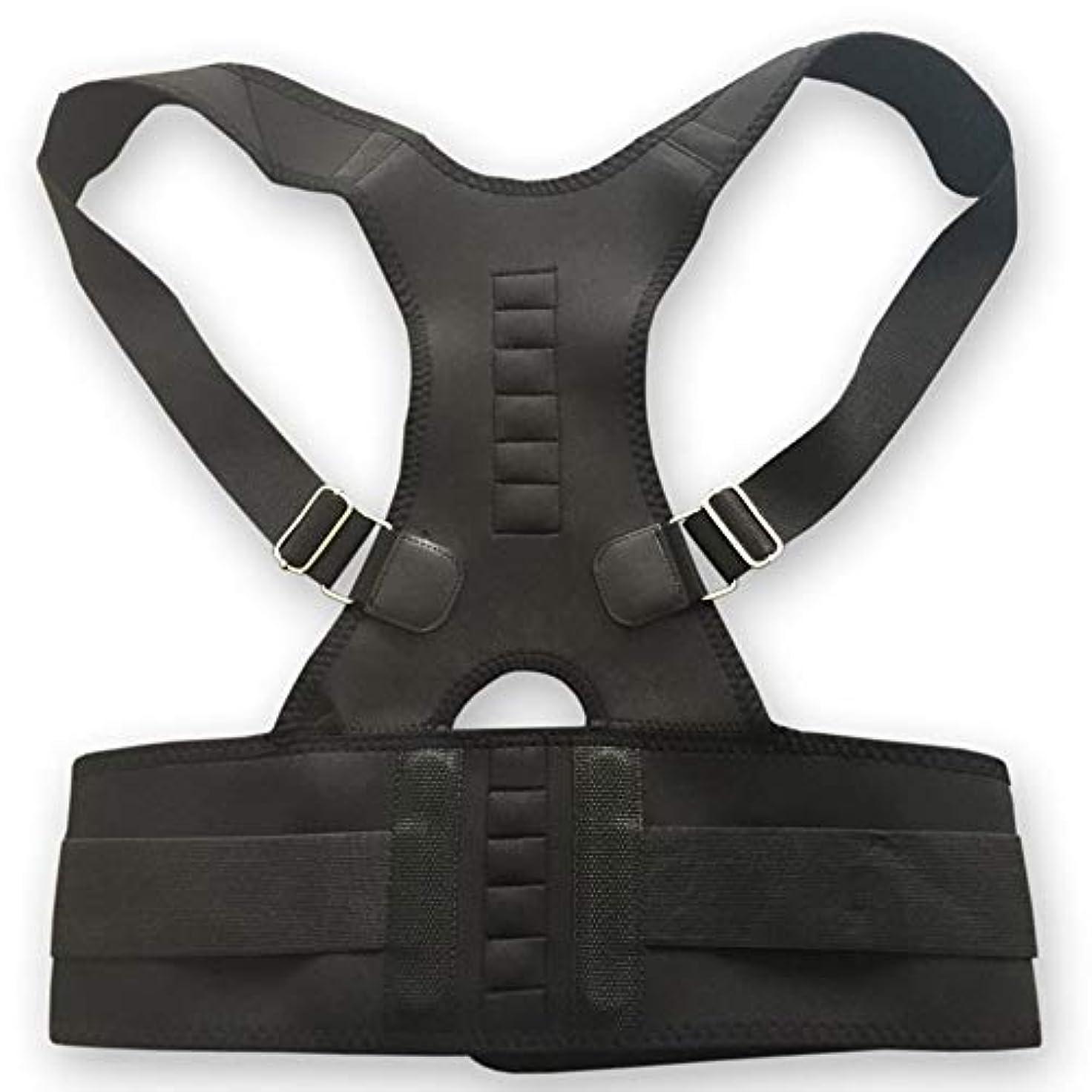 封建ぞっとするようなサラミネオプレン磁気姿勢補正器バッドバック腰椎肩サポート腰痛ブレースバンドベルトユニセックス快適な服装 - ブラック2 XL