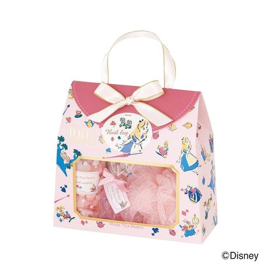 送ったギャップギャングディズニーフレグランスコレクション バスバッグト5点セット アリス ローズティーパーティー(爽やかでやさしいバラの香り)