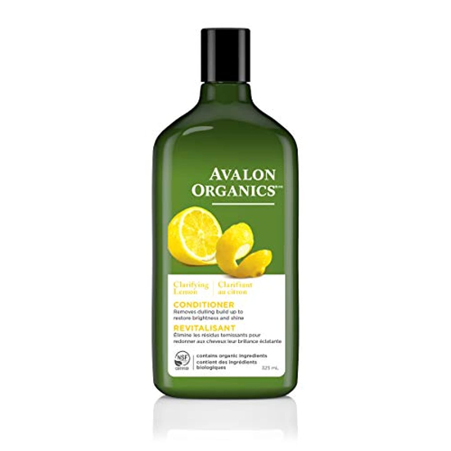 資本再生昆虫アバロンオーガニクス AVALON ORGANICS コンディショナー LM(レモン) 325mL [並行輸入品]
