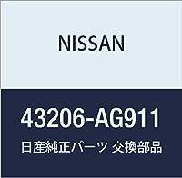 NISSAN(ニッサン) 日産純正部品 ブレーキ デイスク ロータ 43206-AG911