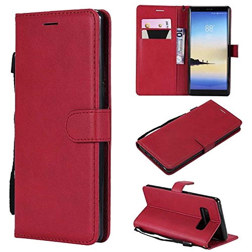 アパル慈悲ミトンGalaxy Note 8 ケース手帳型 OMATENTI レザー 革 薄型 手帳型カバー カード入れ スタンド機能 サムスン Galaxy Note 8 おしゃれ 手帳ケース (3-レッド)