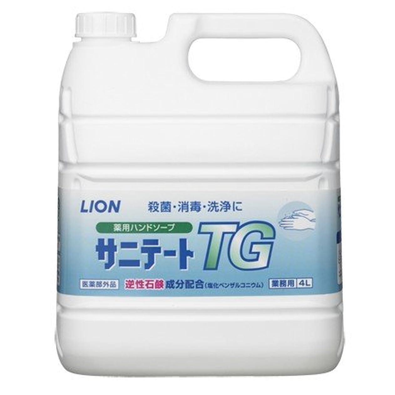 下向き好戦的な連帯ライオン 薬用ハンドソープ サニテートTG 希釈タイプ(逆性石鹸)4L×2本入