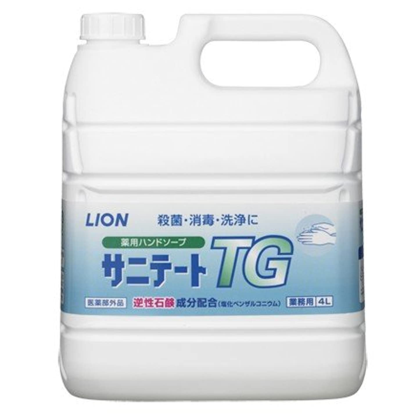お手伝いさん著者骨折ライオン 薬用ハンドソープ サニテートTG 希釈タイプ(逆性石鹸)4L×2本入