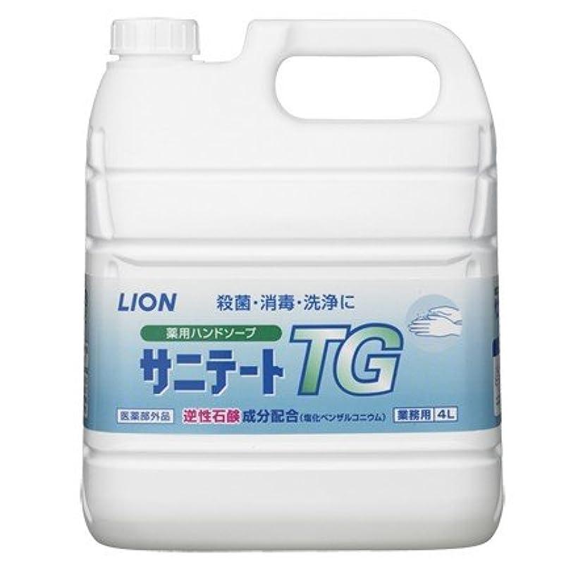 夜明け商人ストローライオン 薬用ハンドソープ サニテートTG 希釈タイプ(逆性石鹸)4L×2本入