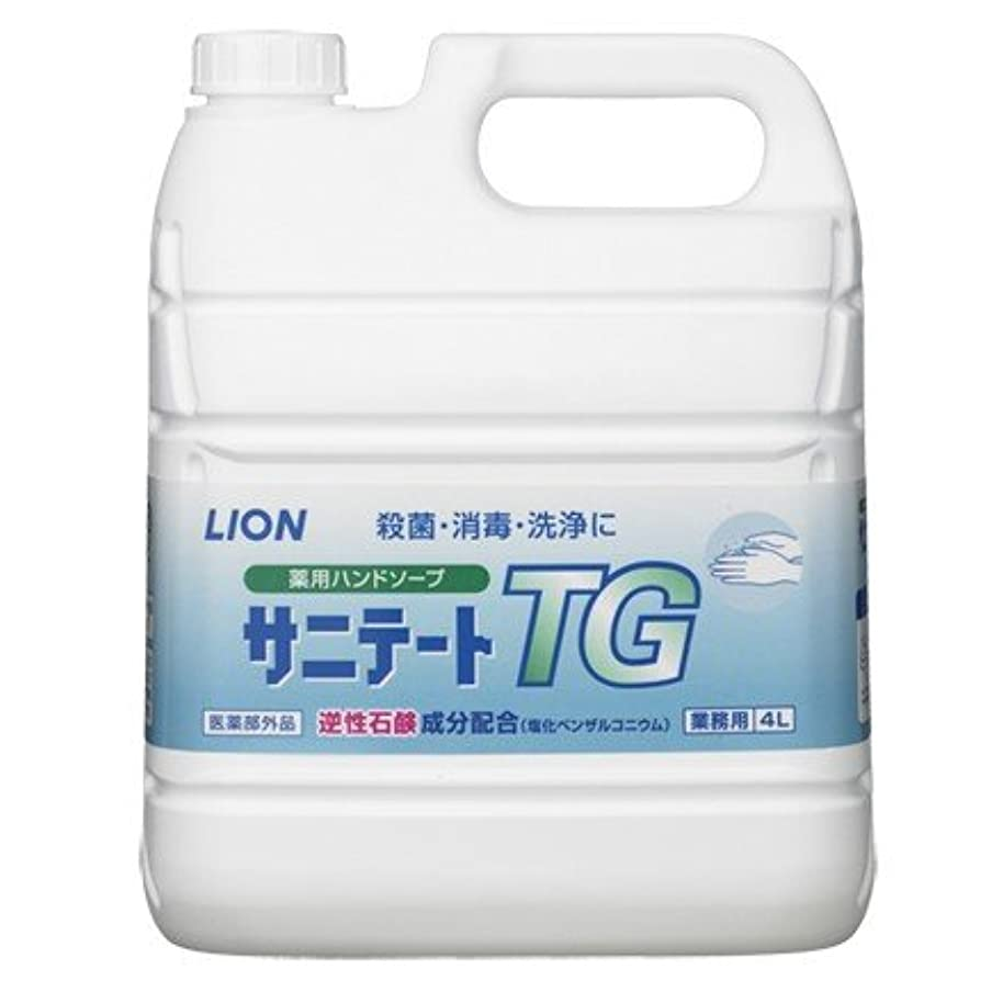 平方参照する盆地ライオン 薬用ハンドソープ サニテートTG 希釈タイプ(逆性石鹸)4L×2本入