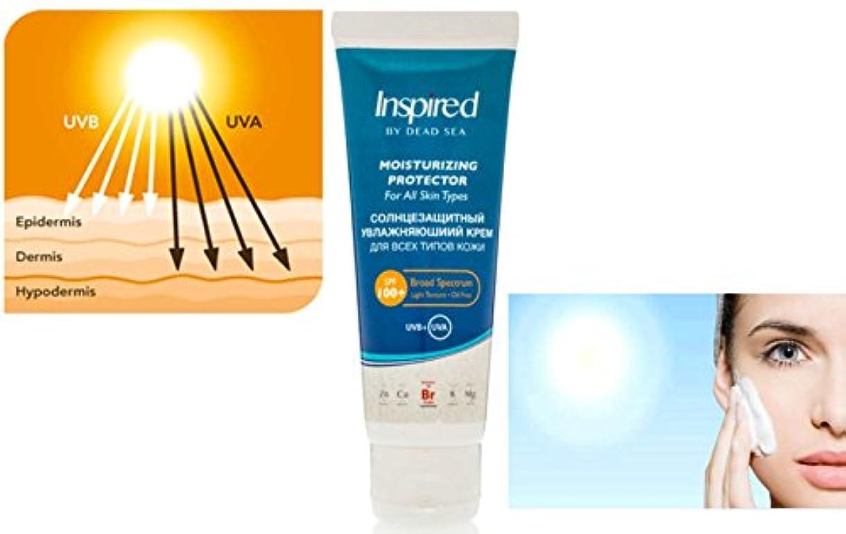 悲観主義者未払い赤字Inspired by Dead Sea Moisturizing Protector SPF100+ Broad Spectrum UVB+UVA for face and body デッドシーモイスチャライジングプロテクター...